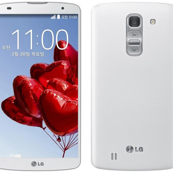 Thay mặt kính LG Optimus G Pro2 F400/D960